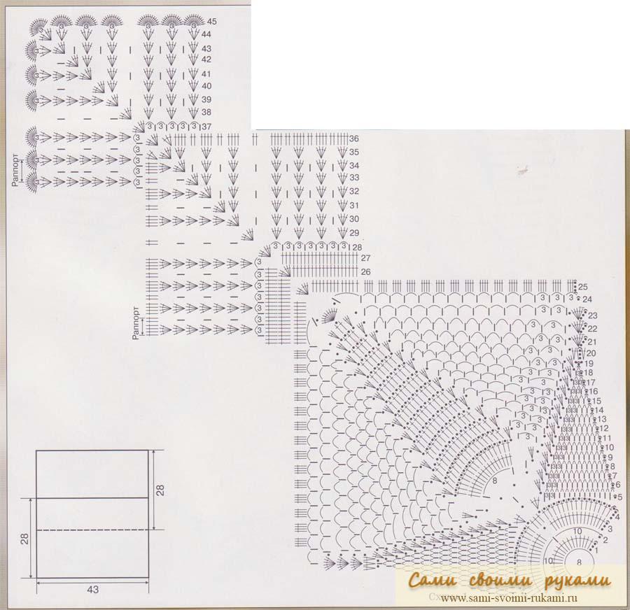 Подушка крючком Схема подушки